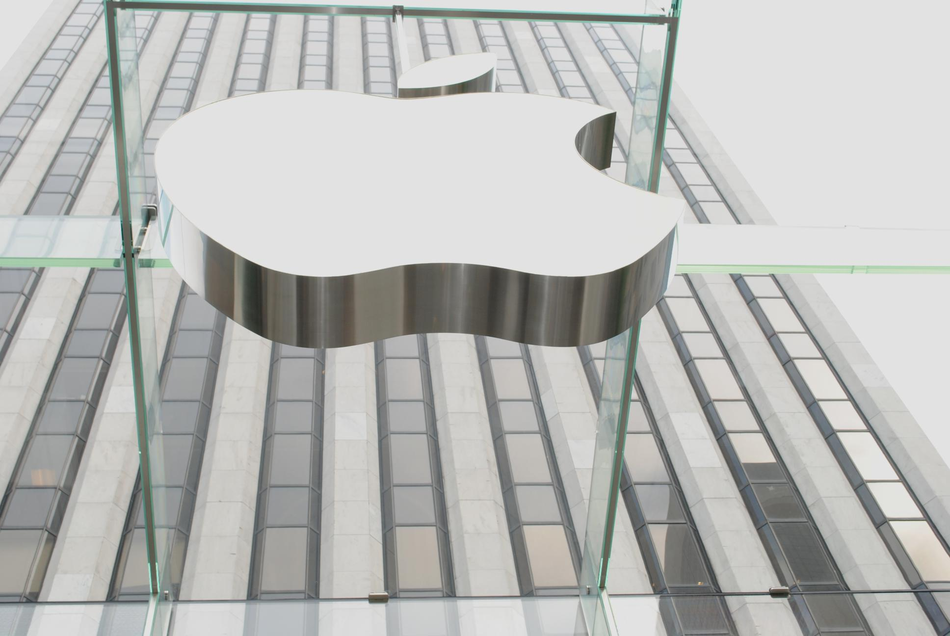fifth-ave-apple-store