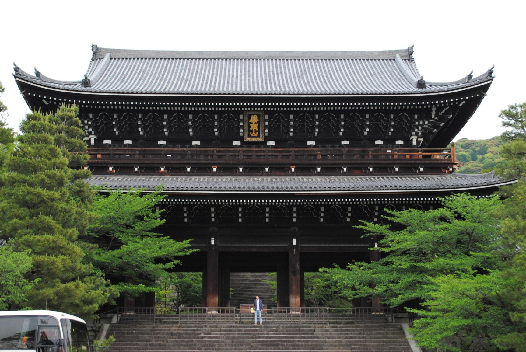 chion-in-1