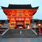 Kyoto: Gallery