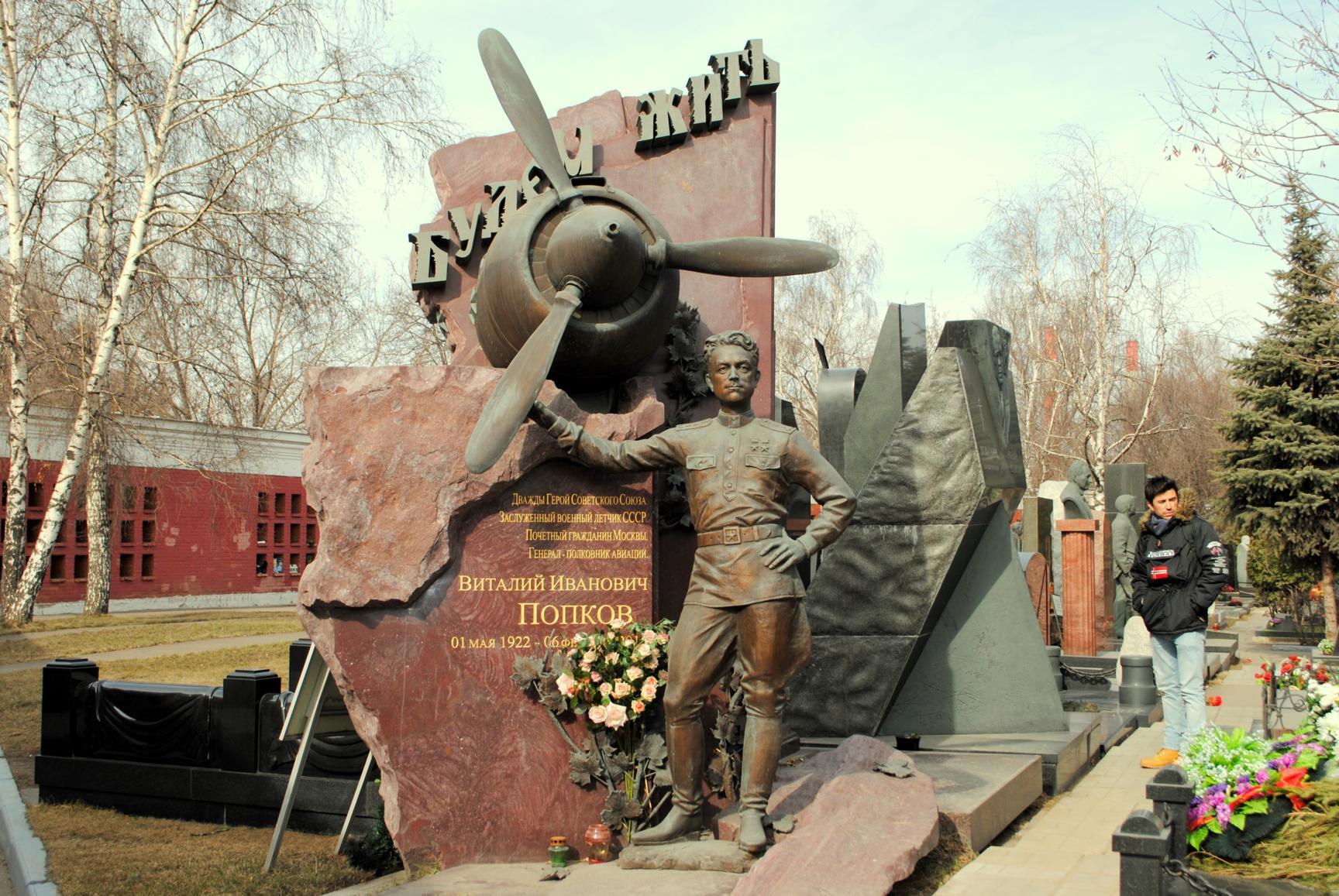 que-ver-moscu-cementerio-novodevichy-4