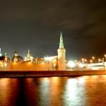 Moscú: Gallery