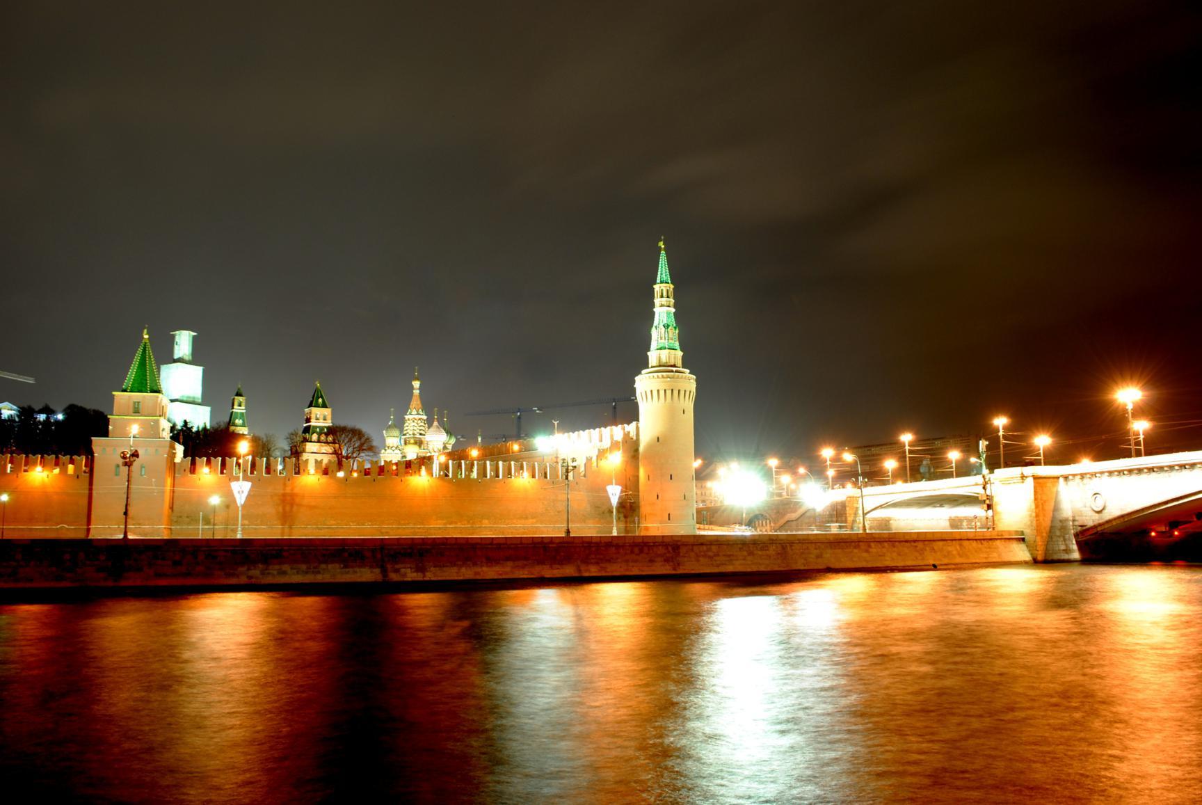 Kremlin desde el río Moscova. Moscú 2015.