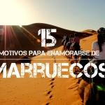 Viaje a Marruecos…¿por qué ir?